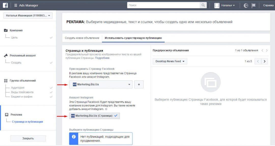 как создать новый аккаунт в плей маркете инструкция - islamkuzbass.ru