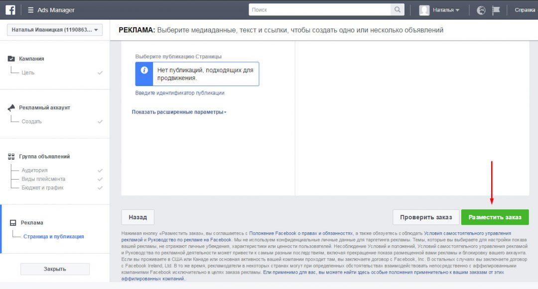 Август 2017 - Страница 11 - Stzip.ru